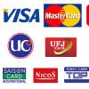 クレジットカードの一斉解約